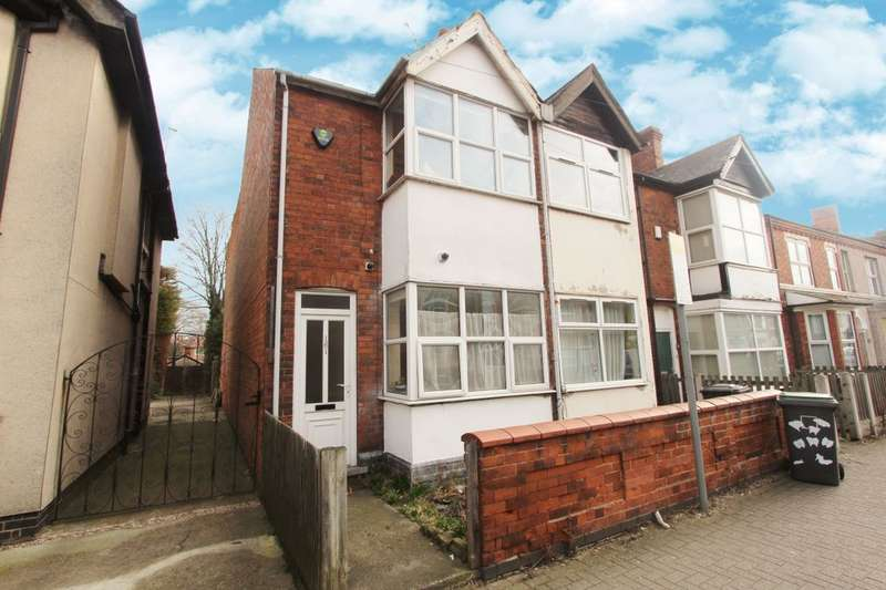 4 Bedrooms Semi Detached House for sale in Station Road, Beeston, Nottingham, NG9