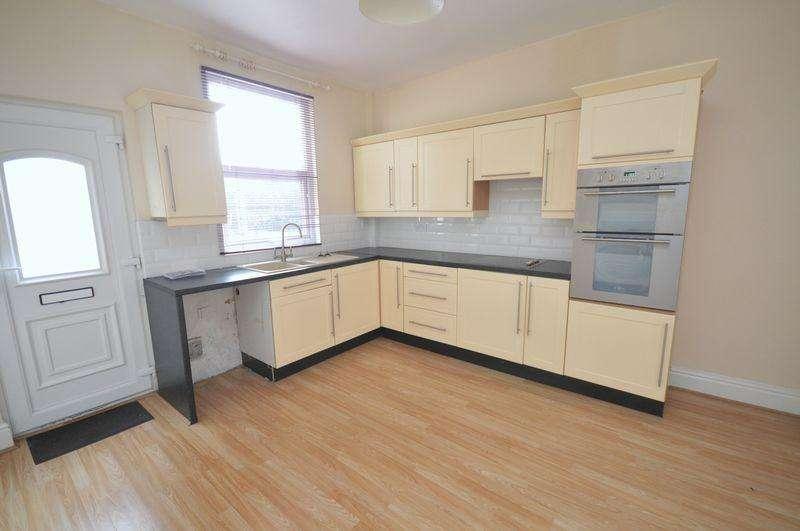 2 Bedrooms Terraced House for rent in Ash Mount, Rawmarsh