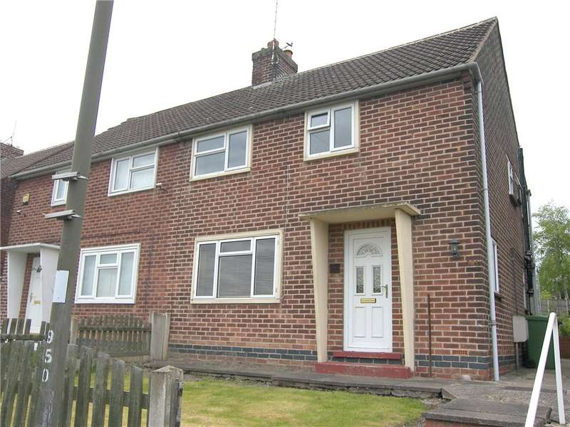 3 Bedrooms Semi Detached House for sale in The Green, Alfreton, Derbyshire, DE55