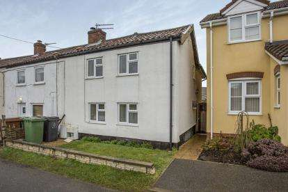 3 Bedrooms End Of Terrace House for sale in Attleborough, Norwich, Norfolk