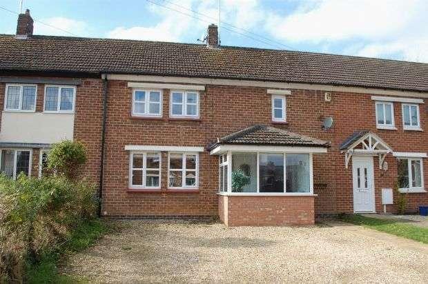 3 Bedrooms Terraced House for sale in Millers Close, Kislingbury, Northampton NN7 4BA
