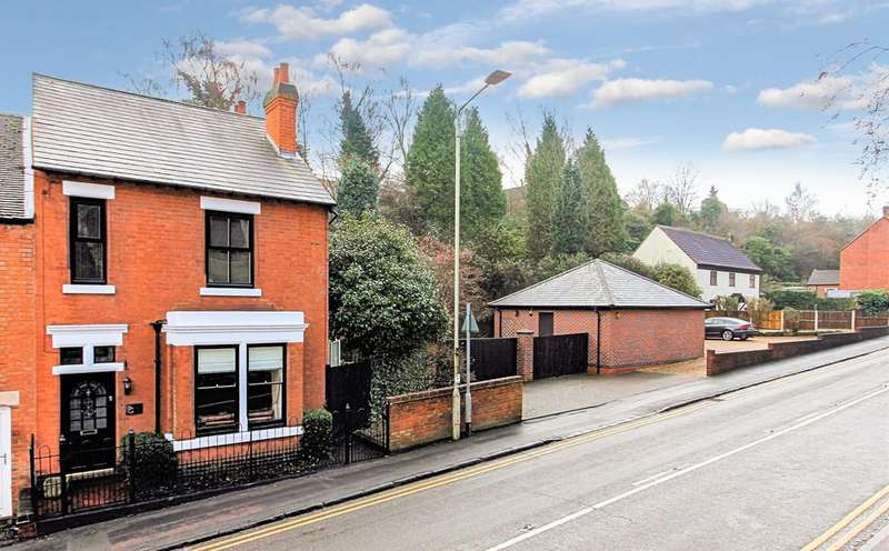 3 Bedrooms Link Detached House for sale in Bondgate, Castle Donington