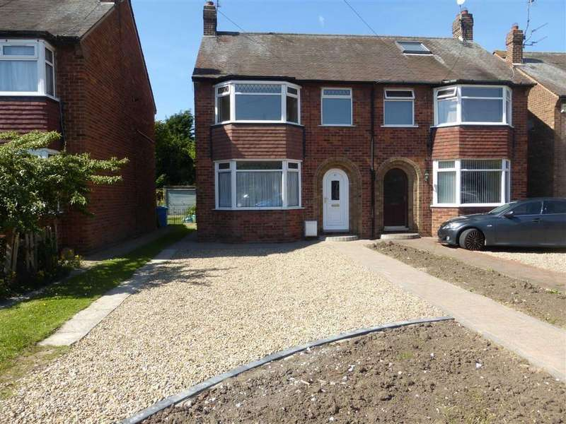 3 Bedrooms Semi Detached House for rent in Wascana Close, West Hull, Hull, HU4
