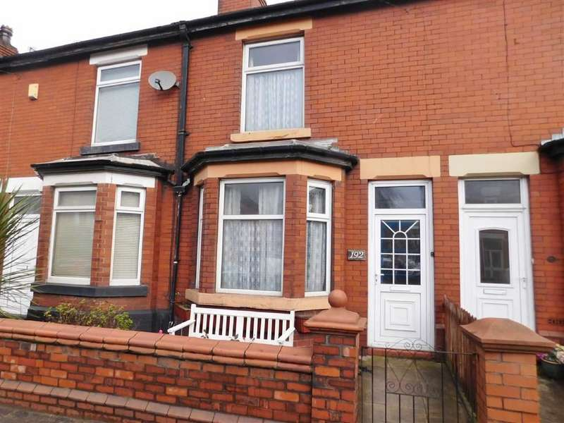 2 Bedrooms Terraced House for sale in Stockport Road East, Bredbury, Stockport