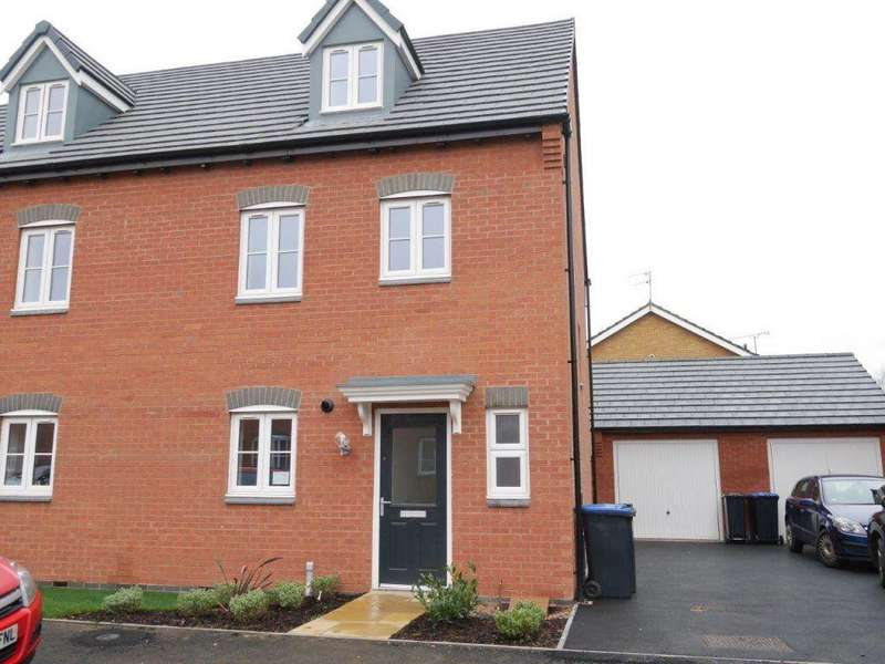 4 Bedrooms Semi Detached House for rent in Academy Drive, Rugby, CV21 3UG