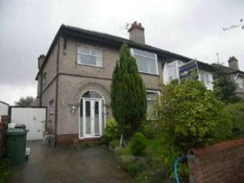 3 Bedrooms Semi Detached House for sale in The Wiend, Prenton
