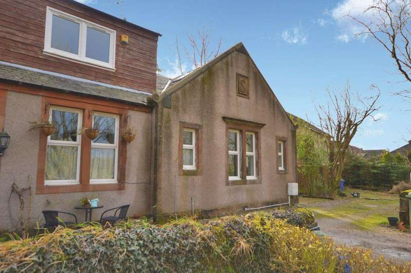 2 Bedrooms Villa House for sale in 6 High Row, Bishopbriggs, Glasgow, G64 3JL
