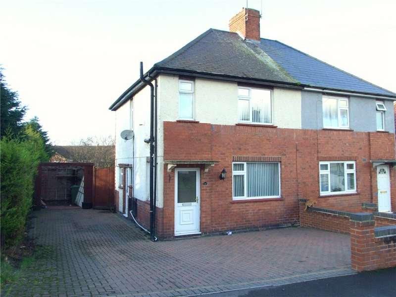3 Bedrooms Semi Detached House for sale in Park View, Heanor, Derbyshire, DE75