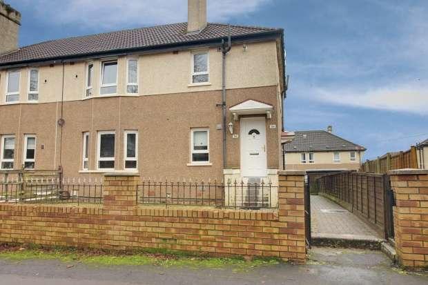2 Bedrooms Flat for sale in Glenhead Street, Glasgow, G22 6DJ