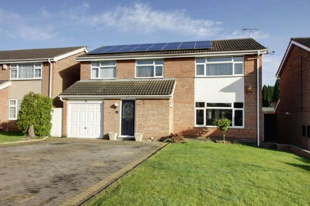 5 Bedrooms Detached House for sale in Staindale Drive, Nottingham, Nottinghamshire, NG8 5FU