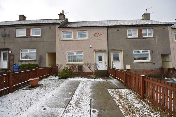 2 Bedrooms Terraced House for sale in 116 Glenafeoch Road, Carluke, ML8 4DS