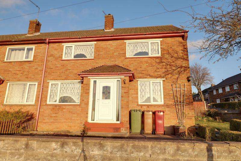 3 Bedrooms End Of Terrace House for sale in Saxby Road, Scunthorpe