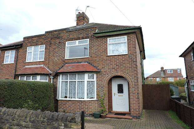 3 Bedrooms Semi Detached House for sale in Ashfield Avenue, Beeston Rylands, NG9