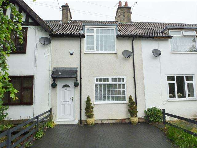 2 Bedrooms Terraced House for sale in Tannery Street, Woodhouse, S13 7JW