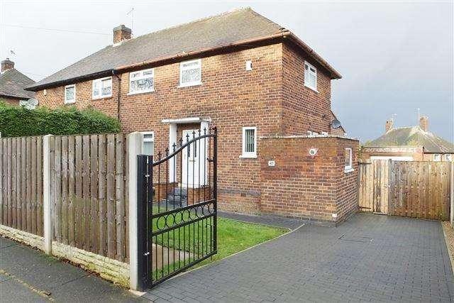 2 Bedrooms Semi Detached House for sale in Stradbroke Drive , Sheffield, S13 8SB