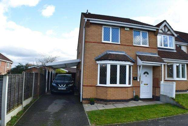 3 Bedrooms End Of Terrace House for sale in Owen Close, Thorpe Astley, Leicester, LE3