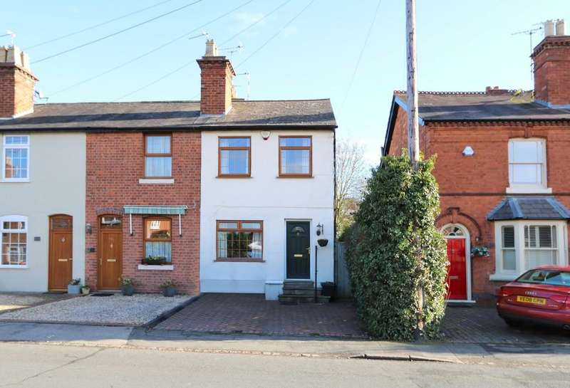2 Bedrooms End Of Terrace House for sale in Lodge Road, Knowle