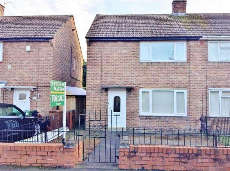 2 Bedrooms Semi Detached House for sale in Galway Square, Grindon, Sunderland, SR4