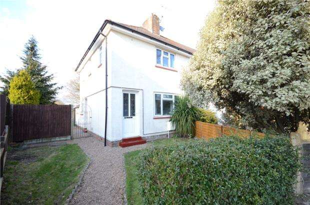 2 Bedrooms Semi Detached House for sale in Sycamore Road, Farnborough, Hampshire