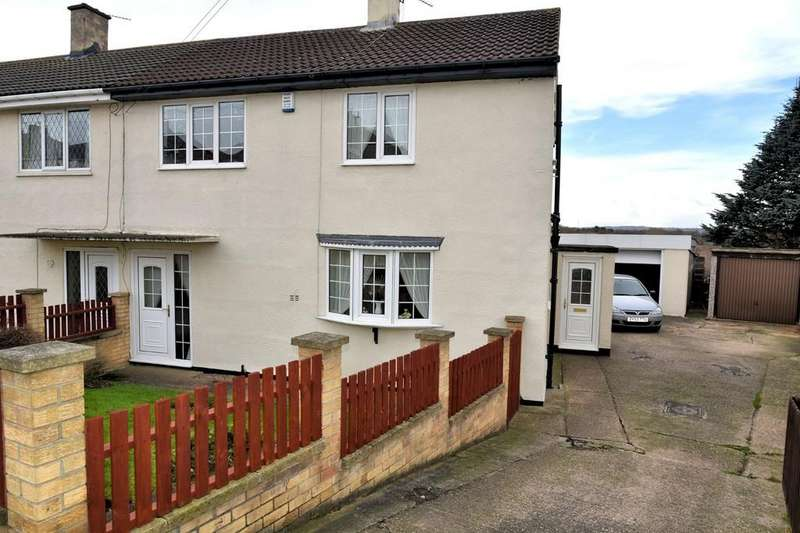3 Bedrooms Semi Detached House for sale in South Drive, Bolton-upon-dearne