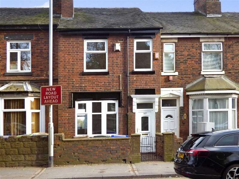 3 Bedrooms Terraced House for sale in Weston Road, Meir