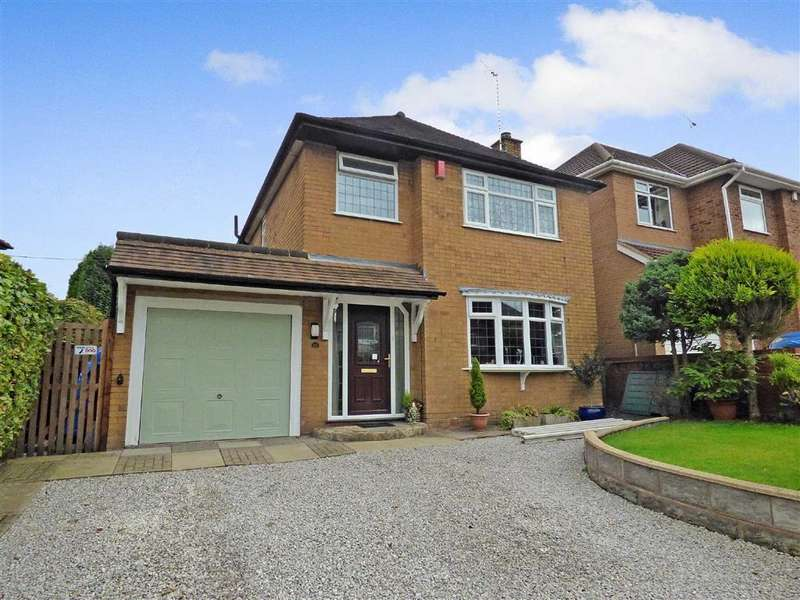 3 Bedrooms Detached House for sale in Kinnersley Avenue., Kidsgrove, Stoke-on-Trent