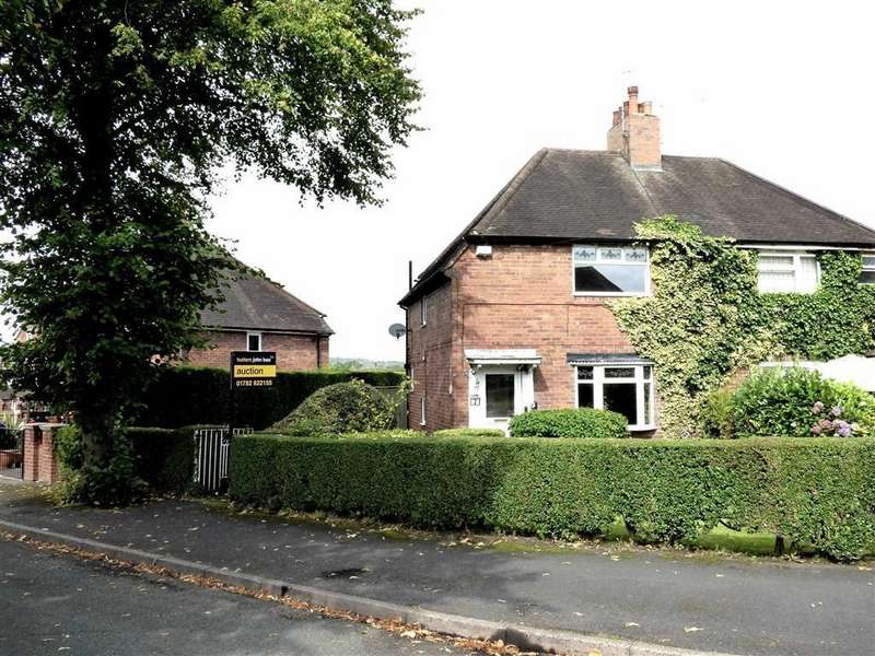 2 Bedrooms Semi Detached House for sale in Wain Avenue, Poolfields, Newcastle-under-Lyme