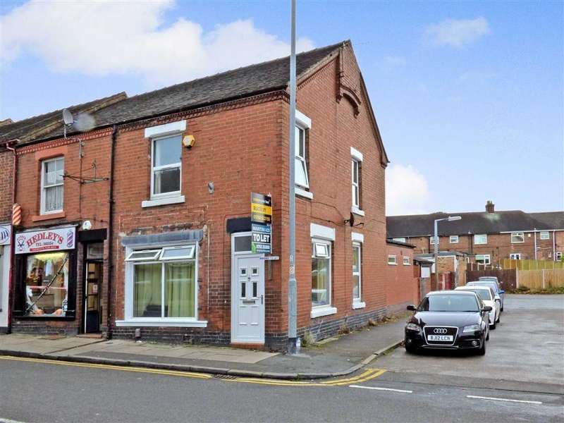 6 Bedrooms End Of Terrace House for sale in London Road, Chesterton, Newcastle-under-Lyme