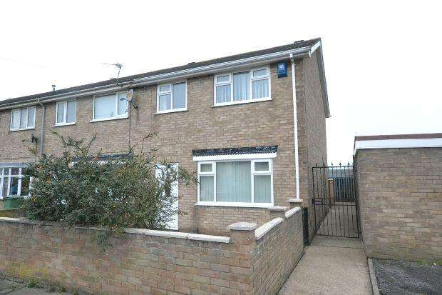 3 Bedrooms End Of Terrace House for sale in Salamander Close, GRIMSBY