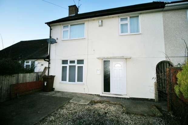 3 Bedrooms Property for sale in Mosscroft Avenue, Nottingham, Nottinghamshire, NG11 9JT