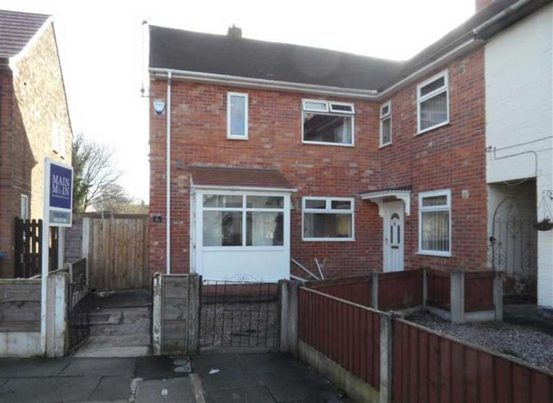 2 Bedrooms End Of Terrace House for sale in Herle Drive, Wythenshawe