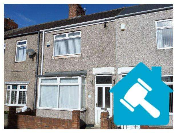 2 Bedrooms Terraced House for sale in SOUTH VIEW, TRIMDON GRANGE, SEDGEFIELD DISTRICT
