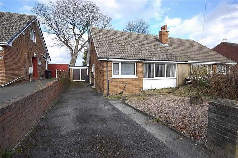 2 Bedrooms Semi Detached Bungalow for sale in Reins Road, Rastrick, Brighouse, HD6