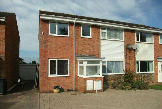 3 Bedrooms Semi Detached House for sale in Maple Drive, EXMOUTH