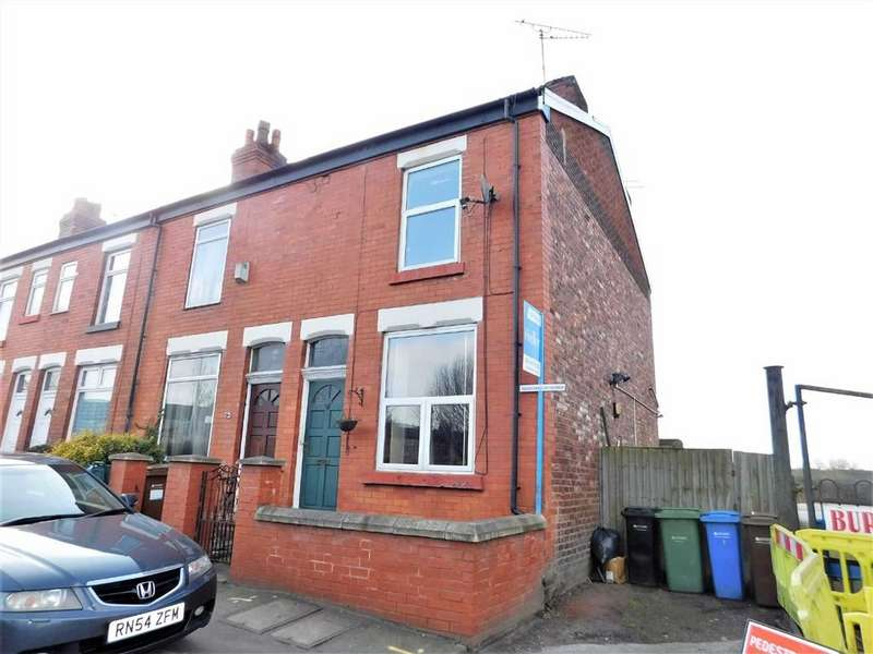 3 Bedrooms End Of Terrace House for sale in Range Road, Shaw Heath, Stockport
