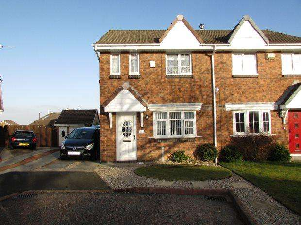 3 Bedrooms Semi Detached House for sale in EXMOUTH CLOSE, SEAHAM, SEAHAM DISTRICT