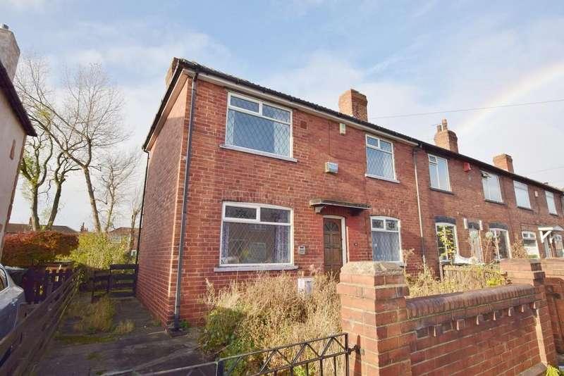 2 Bedrooms End Of Terrace House for sale in Skelton Terrace, Leeds