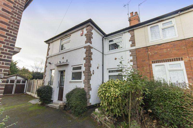 3 Bedrooms End Of Terrace House for sale in New Zealand Square, Derby