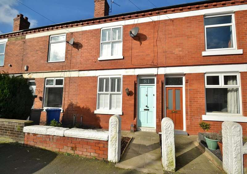 2 Bedrooms Terraced House for sale in Harley Road, Sale