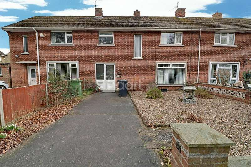 3 Bedrooms Terraced House for sale in Ashby Avenue, Lincoln