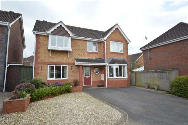 4 Bedrooms Detached House for sale in Barkers Mead, Yate, BRISTOL, BS37 7GB