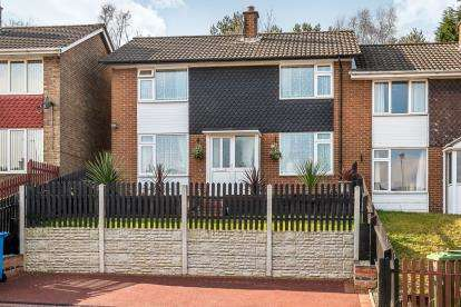3 Bedrooms End Of Terrace House for sale in Midland Road, Cannock, Staffordshire, Cannock