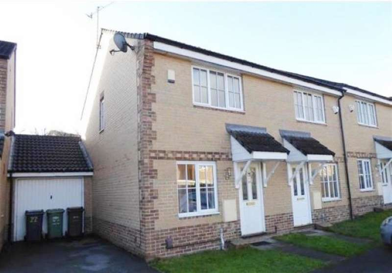 2 Bedrooms End Of Terrace House for sale in Pitchstone Court , LS12
