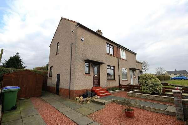 2 Bedrooms Semi-detached Villa House for sale in 5 Tweed Crescent, Kilmarnock, KA1 3QS