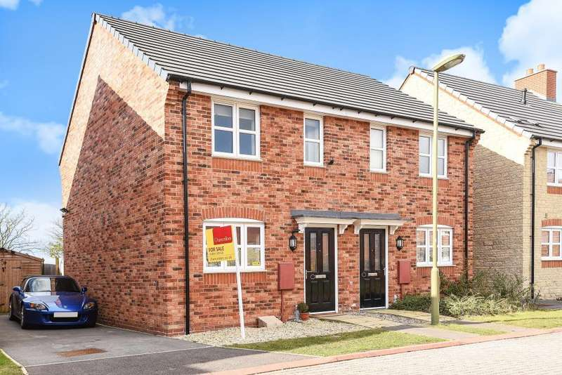 2 Bedrooms House for sale in The Village Close, Upper Arncott, OX25