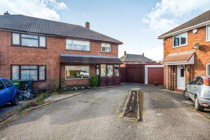 3 Bedrooms Semi Detached House for sale in Meadow Lane, Willenhall, West Midlands