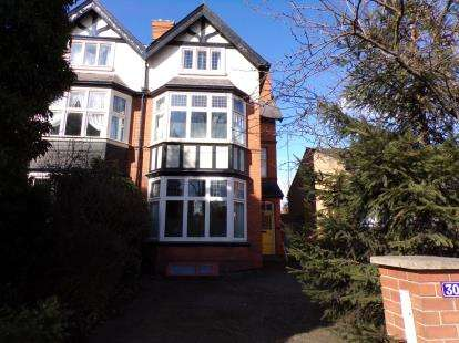 5 Bedrooms Semi Detached House for sale in Stoughton Road, Stoneygate, Leicester, Leicestershire