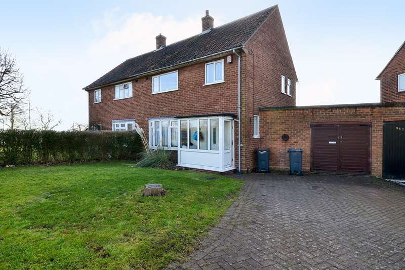 3 Bedrooms Semi Detached House for sale in Shenley Lane, Bournville VillageTrust, Birmingham, B29