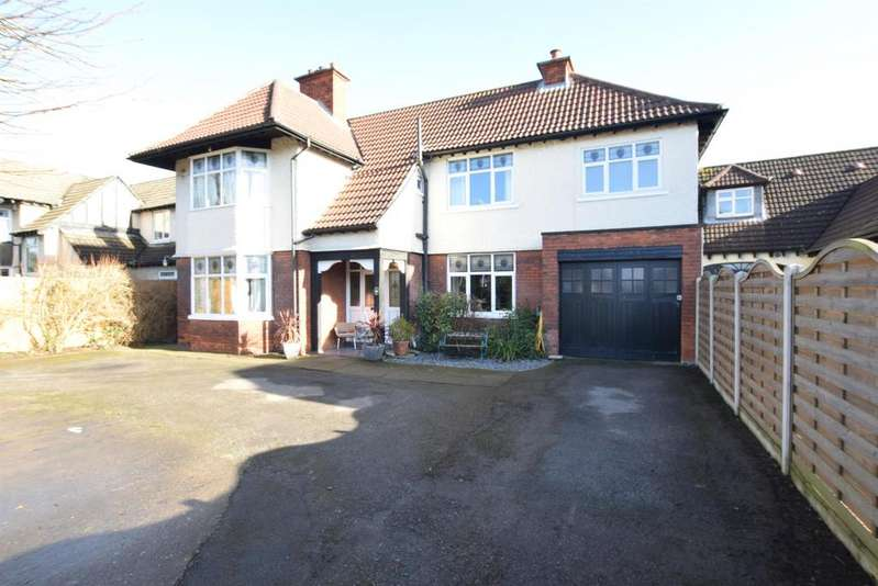 4 Bedrooms Detached House for sale in Ashby Road, Scunthorpe, DN16 2AR