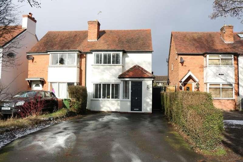 3 Bedrooms Semi Detached House for sale in Mill Lane, Bentley Heath